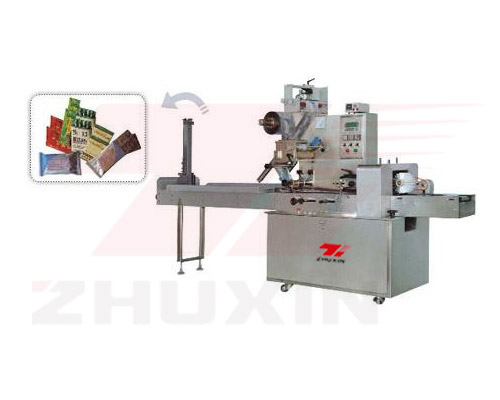 multi-function fully automatic high speed pillow-shaped packing machine